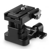 Площадка SmallRig 2092 Universal 15mm Support