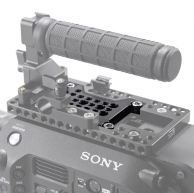 Площадка SmallRig 1641 Top Plate для Sony FS7/FS7II